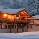 Chamonix Ski Chalet